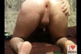My fucking ass