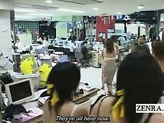 subtitled-enf-cmnf-japanese-office-group-scavenger-hunt