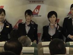 hospitality-also-shy-oma-co-aviation-4-reverse