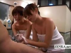 weird japanese cfnm cock washing bathhouse threesome