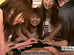 subtitled-pov-cfnm-japanese-bulge-play-cougar-harem